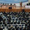 Bispos do Brasil se preparam para 56ª Assembleia Geral da CNBB