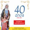 40 anos da Paróquia Sant'Ana de Campinas